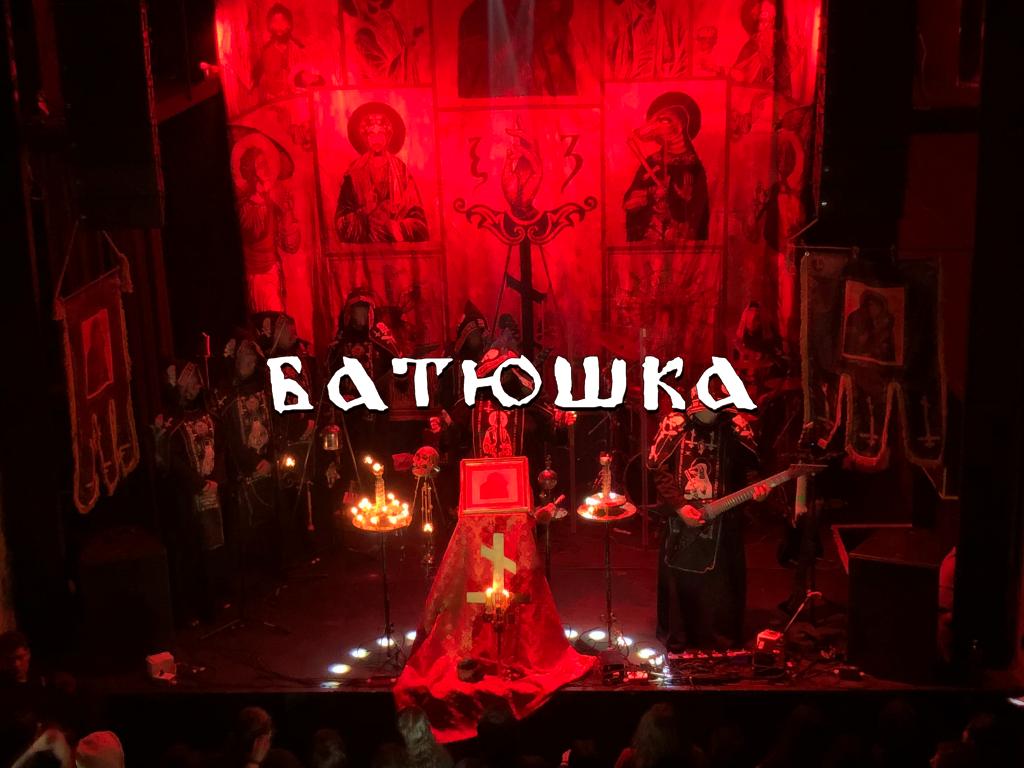 Doble misa negra de Batushka en CDMX